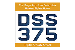 human-rights-house-belarus-internet-freedom-festival
